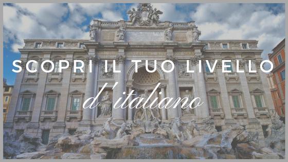 тест на знання італійської