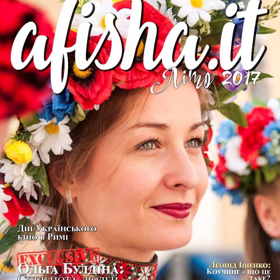 http://primalezione.com/afisha-it-pro-molod-yaka-robit-italiyu-blizhchoyu-do-ukraintsiv/